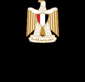 Egypt MFA Blog             مدونة الخارجية المصرية